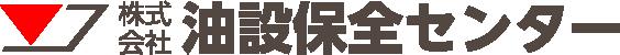株式会社 油設保全センター:旭川市東神楽2条1-2-20
